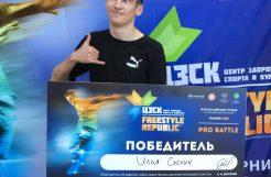Ilya Beck