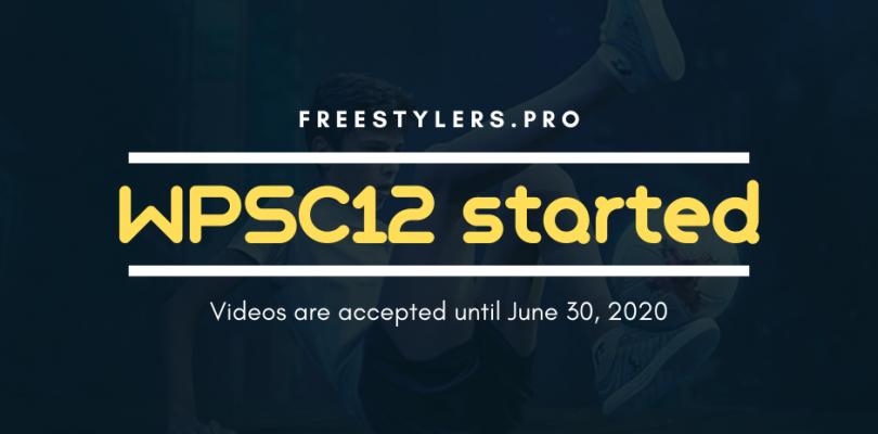 WPSC12 started!